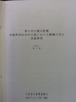 iphone/image-20120310092717.png